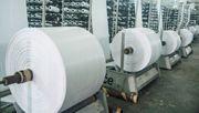 适用产业: PP编织厂