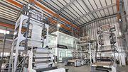 适用产业: 吹袋生产厂
