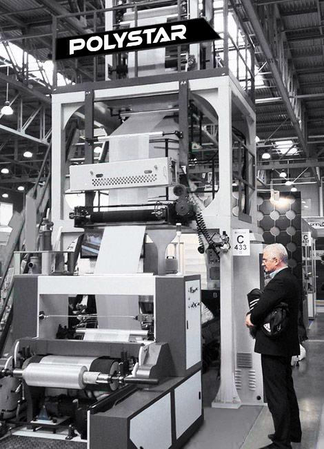 ABA Blown Film Machine – What's the advantage?
