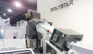 Recycling machine installed in Mexico after exhibition
